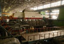 Один из энергоблоков на ТЭЦ-5 в Новосибирске не выдержал сильных морозов