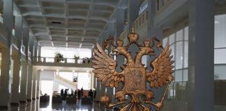 Темп инфляции в Сибирском федеральном округе в январе 2019 года увеличился