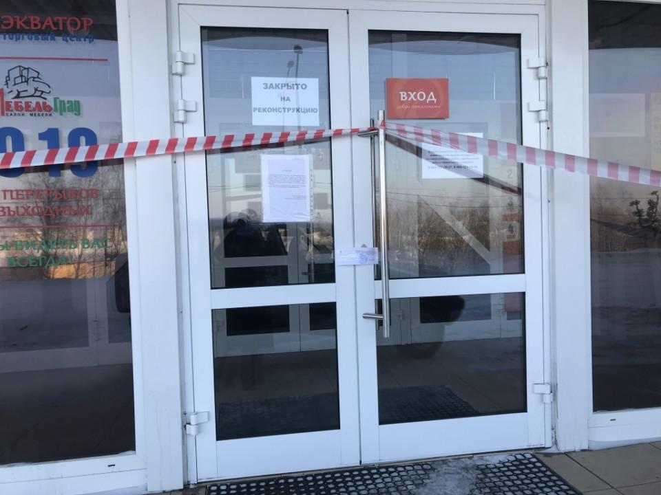 Судебные приставы закрыли ТЦ в Кузбассе из-за нарушений пожарной безопасности