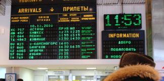На официальном сайте Толмачево обновлен модуль по бронированию и покупке авиабилетов