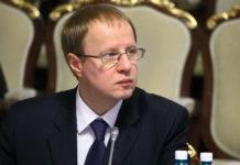 Заместителем председателя правительства Алтайского края назначен Денис Губин