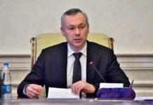 Андрей Травников подвел итоги работы на инвестиционном форуме в Сочи