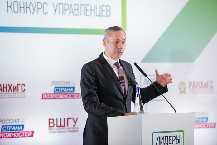Андрей Травников: Восточный обход будет готов в 2021 году