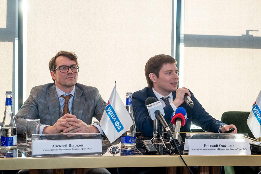 Банк «Урал ФД» в Новосибирске