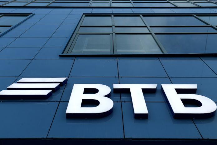 Миниатюра для: ВТБ запускает сервис валютного контроля для участников внешнеэкономической деятельности