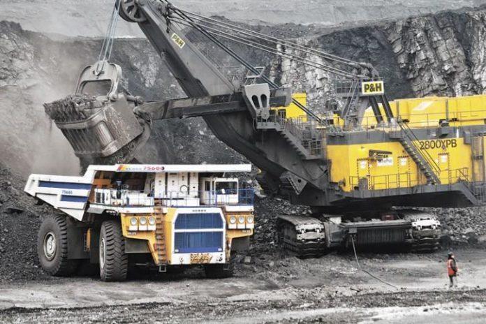 Имущество кузбасской шахты «Заречная» выставлено на торги