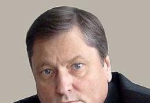 Скончался бывший министр региональной политики Новосибирской области