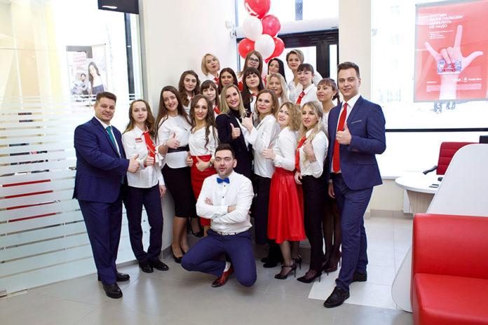 Альфа-Банк открыл новое отделение в Томске