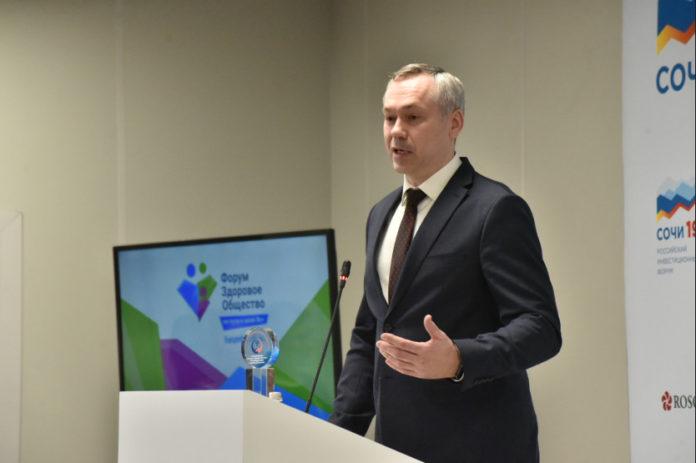 Миниатюра для: Андрей Травников: мы обсудили проект создания центра катализаторов совместно с «Газпромнефтью» в Новосибирской области