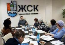 Крупнейшая управляющая компания Красноярска продана структурам, связанным с московским «МКС»