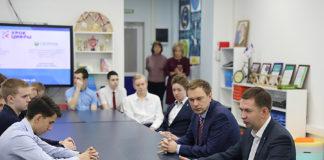 Банкиры и школьники поговорили о цифровой экономике