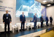 Губернатор Кузбасса предложил создать исполнительный комитет угольщиков России