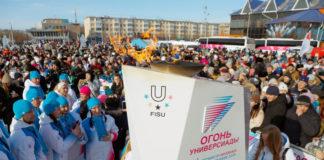 Как Красноярск готовится к проведению Универсиады-2019?