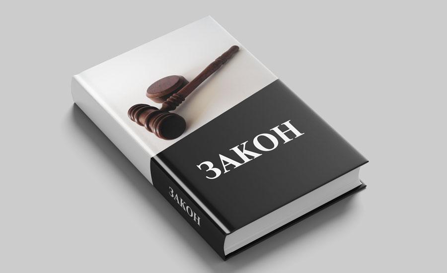 Какие изменения в российском законодательстве одобряет наибольшее количество читателей