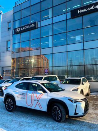 За покупкой и обслуживанием автомобиля Lexus—  к официальному дилеру в Новосибирске - Картинка