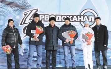 Горводоканал: день коммунальщика в год 90-летия