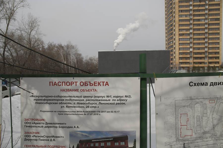Застройка участка рядом с Садом Кирова