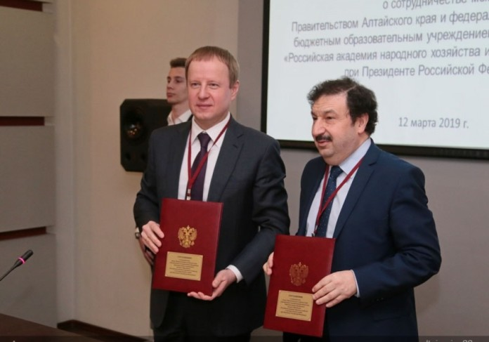 Миниатюра для: Ректор РАНХиГС и глава Алтайского края подписали соглашение о сотрудничестве