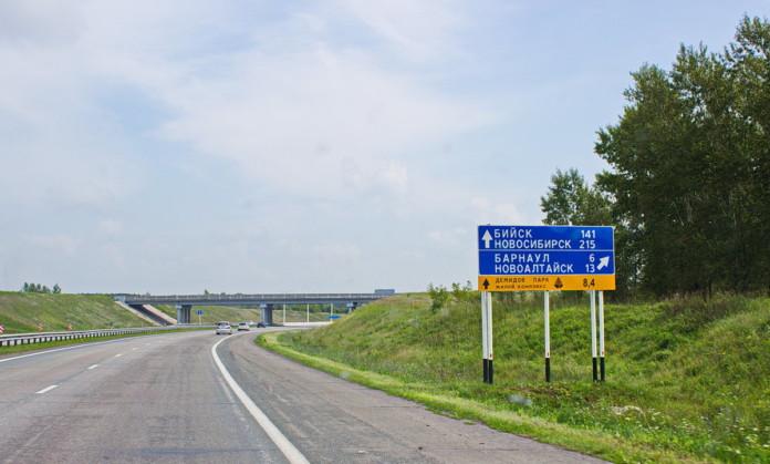 Хакасия планирует завершить строительство дороги на Кемеровскую область