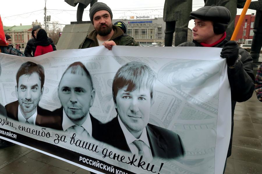 «Алмазювелирэкспорт»: «Ни о каких 4 млрд рублей ущерба речи не идет»