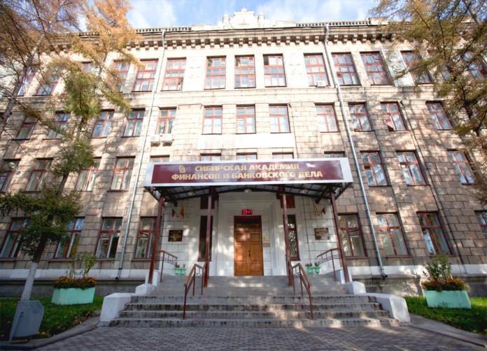 Сибирской академии финансов и банковского дела разрешили принимать студентов в вуз
