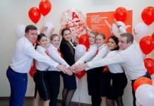 Альфа-Банк открыл отделение нового формата в Новосибирске