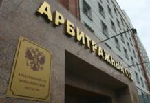 Мэрия Новосибирска намерена обанкротить компанию «Сибирьторг»