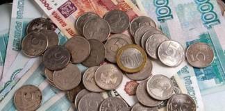 Новосибирские организации задолжали своим работникам почти 23 млн рублей