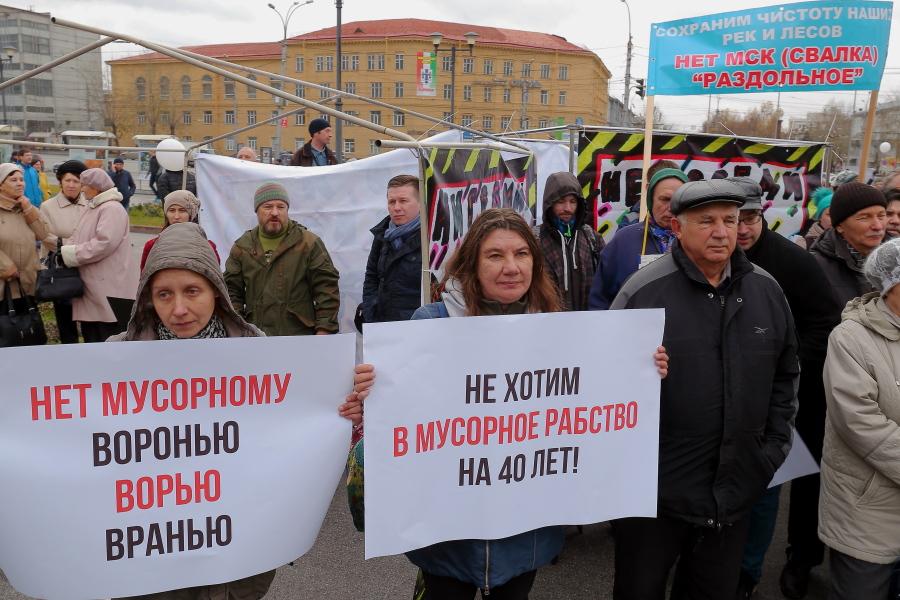 Власти Новосибирской области подали иск в суд на «Экологию-Новосибирск»