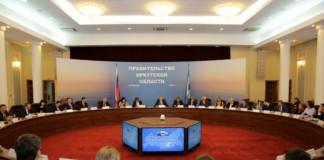 Два масштабных проекта презентовали на инвестиционном совете Иркутской области
