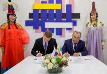 «Русский уголь» займется разработкой Бейского месторождения в Хакасии