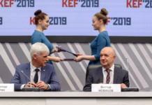 В рамках Красноярского экономического форума подписано первое соглашение