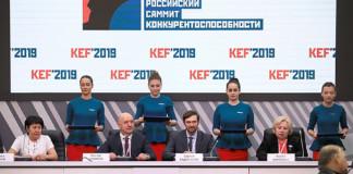 Три региона объединят усилия для кадрового обеспечения проекта «Енисейская Сибирь»