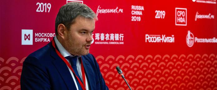 Россельхозбанк расширит сотрудничество с КНР для создания комфортной бизнес-среды