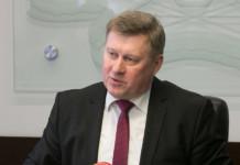 """Локоть прокомментировал обыски в МКУ """"Ритуальные услуги"""""""