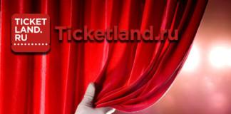 МТС отменил сервисные сборы при покупке билетов на культурные мероприятия