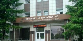 Советник губернатора Красноярского края может быть причастен к хищению 4 млн рублей