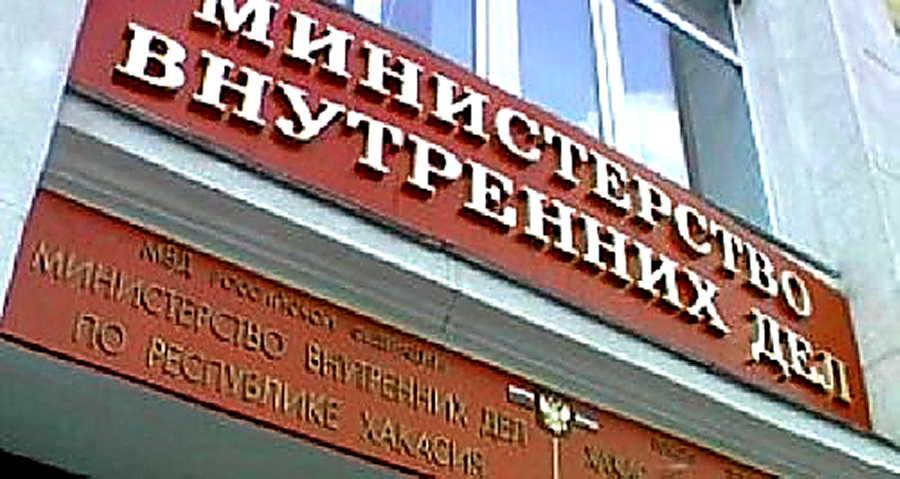 Начальник отдела уголовного розыска МВД по Хакасии задержан в Абакане