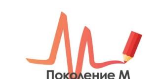МТС и ГИТИС займутся внедрением цифровых технологий в культурно-образовательную среду России