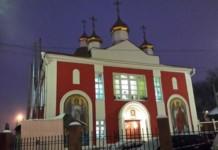 Приход во имя архистратига Михаила подал в суд на мэрию Новосибирска