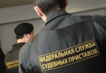 В Кемерове закрыли ТРЦ из-за многочисленных нарушений противопожарной безопасности