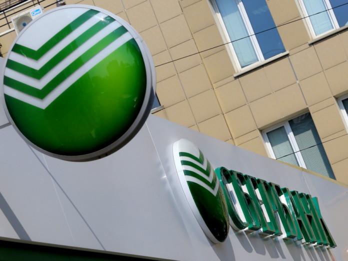 Сбербанк расширил сеть офисов по обслуживанию корпоративных клиентов