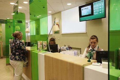 В праздничные дни марта офисы Сбербанка будут работать по особому графику