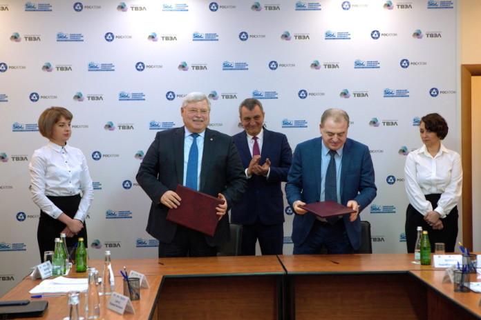 Томская область и Росатом подписали новое соглашение о сотрудничестве