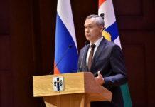 Андрей Травников: «Жизнь в Новосибирской области должна измениться качественно»