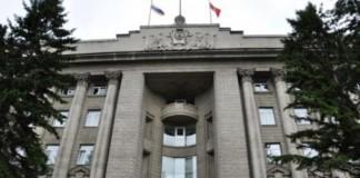 Управление капитального строительства Красноярского края обыскивают силовики