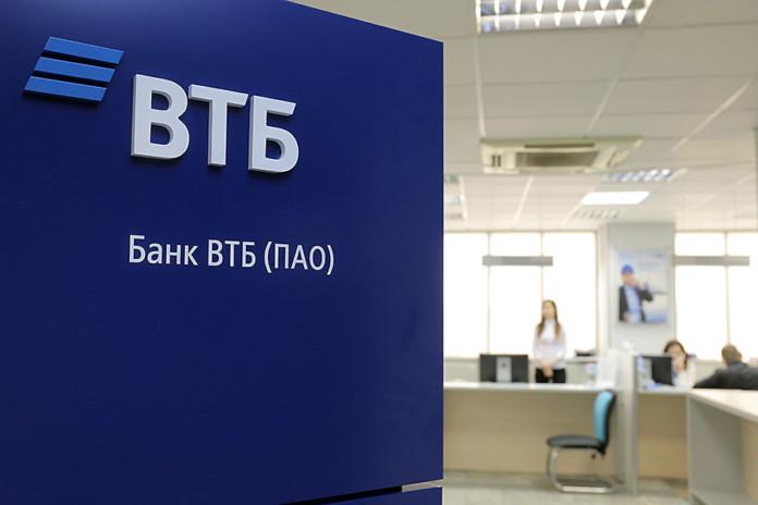 ВТБ подключил к единой биометрической системе 7 новосибирских офисов