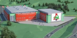 Власти Новосибирской области решили подкорректировать проект волейбольного центра