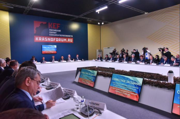 Андрей Травников: «Академгородок 2.0» повлияет на развитие всей Сибири»