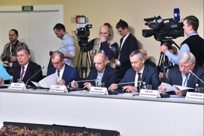 Миниатюра для: Делегация Новосибирской области презентует инвестпроекты региона на КЭФ-2019